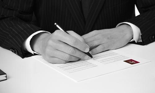 PN Lawyers Търгосвко и Облигационно Право