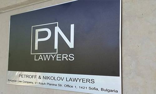 PNL Sign