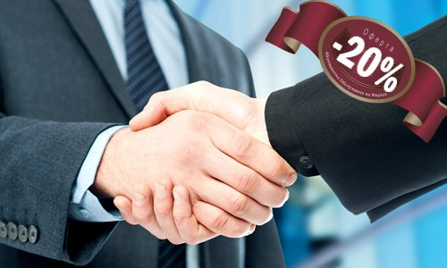 PN Lawyers Абонаментно Обслужване на Фирма Оферта